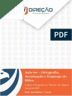 PortuguesAcentoeHIfen
