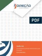 Organizaçãoadministrativada união