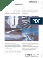 industrial hoses SEMPERIT.pdf