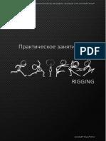 Animation_PZ_11.pdf