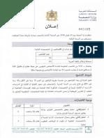 _fichier.aspfile=ADM3G_Journalistes-1