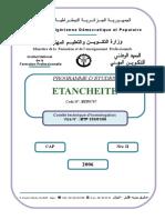 Programme d'étude