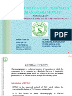 25366231-HPTLC-Seminar-PPt.pptx
