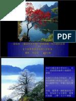 婚姻心情故事Unknown Parameter Value