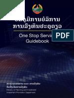 ຄູ່ມືການບໍລິການການລົງທຶນຜ່ານປະຕູດຽວFinal_OSS_Book-web.pdf