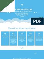 Guía para postular a una beca - ADEPECH.pdf