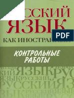 статья нфывлдоанр988гнфап.pdf