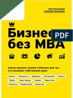 60635122.a4.pdf