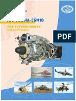 176-813-r-sbm1v
