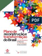 Plano de Reconstrução e Reforma do Brasil 2020