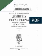 Живот и Прикљученија Димитрија Обрадовича ; Књига I (1892.Год.) - Доситеј Обрадовић