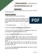 Notes for Episode 1-2 (Wuzu ke masayel- Hambali School)