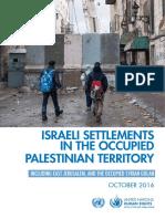 SG_Report_on_Israeli_A.71.355.pdf