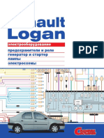 Renault Logan - Electrical circuits and Wiring Diagrams.pdf