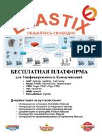 20150212-elastix-admin-manual-v1