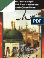 Kashf-ul-Mahjoob-Urdu