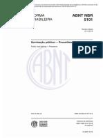 NBR 05101 - 2018 - Iluminação Pública Procedimento