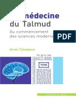 EXTRAIT_Médecine-du-Talmud.pdf