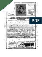 1945 Gramota Andreevy Ivan Fedorivichu on Stalina Uchstniku Velikoy Otechestvennoy Voyni 23 Str