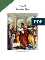 4- إنجيل برنابا