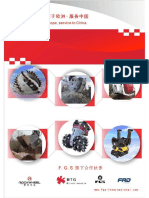 FGS Catalogue.pdf