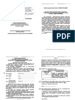 ob-11-ege-2020-demo.pdf