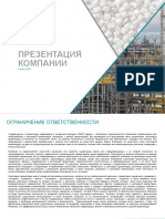 SIBUR_ Investor Presentation_April 2020_RUS