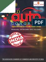 Auto Brochure 2014