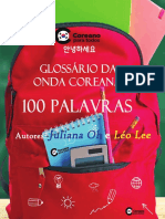 glossario_100_palavras coreano.pdf