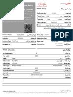 my-certificate.pdf