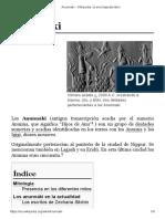 Anunnaki - Wikipedia, la enciclopedia libre