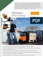specification_-_tws.pdf