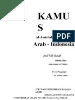 305788094-KAMUSAL-AMTSILAHAT-TASRIFIYAH.docx