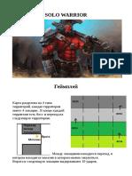 soloWarrior_concept