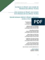 1688-7026-pcs-9-01-205.pdf