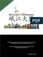 Riverview Mansion Binondo Manila