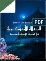 UNMOOZUJIYA-1.pdf