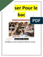 r_vision-pour-le-bac-fran_ais-sections-scientifiques-_co-1_1_.pdf