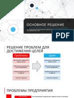 ms-promo-20191126