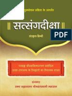 Satsang_Diksha_Hindi-Sanskrit