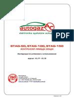 STAG-50_100_150-manual-RUS.pdf