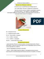 pdf_Master-klass_Vyazanaya_konfetka