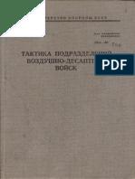 191740244-Тactica desant.pdf