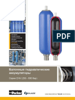 Brochure_EHV_Parker_Olaer_Lowres_rus