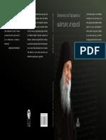 Gheronda_Iosif_Vatopedinul_Marturie_atho.pdf