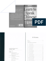 Guo'an, Wang - Learn to Speak Chinese - Book 1