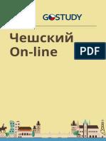 gostudy_cestina_online_1.0.pdf