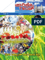 Rozaricho Gaanch September Issue 2020