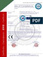 易洁口罩CE-PPE证书 ECM机构NB1282