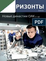 GORIZONTY_10 to site.compressed.pdf